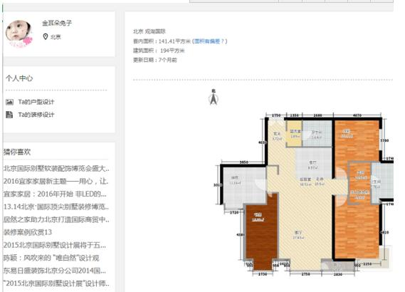 <a href=http://www.zdface.com/e/search/result/index.php?searchid=7526&amp;getvar=1 target=_blank class=infotextkey>王宝强</a>离婚最新消息.jpg