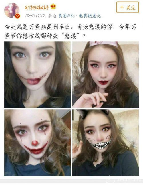 <a href=http://www.zdface.com/e/search/result/index.php?searchid=2218&getvar=1 target=_blank class=infotextkey>angelababy</a>万圣节变身血腥幽灵