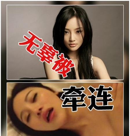 <a href=http://www.zdface.com/e/search/result/index.php?searchid=1148&amp;getvar=1 target=_blank class=infotextkey>李小璐</a>出轨照片视频.jpg